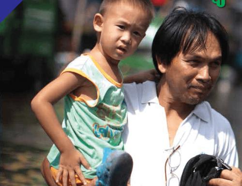ข้อปฏิบัติด้านการคุ้มครองเด็กภายใต้สถานการณ์ฉุกเฉิน