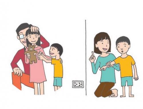 ทำอย่างไรให้เด็กๆปลอดภัยในช่วงปิดเทอม