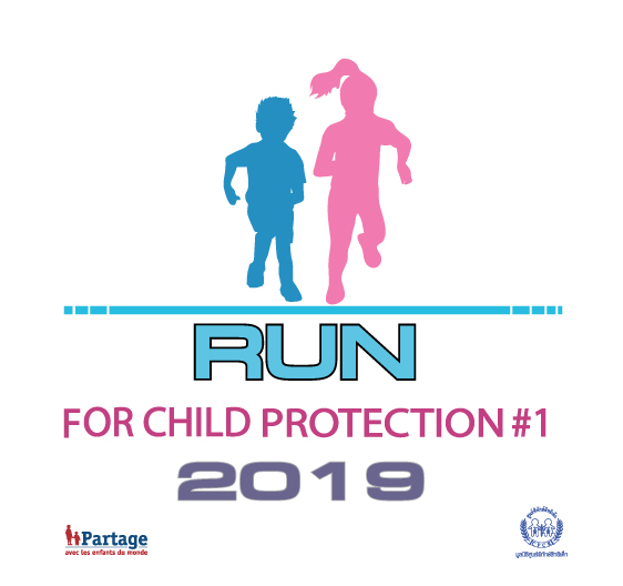 Run for Child Protection#1